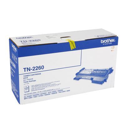 Mực In TN-2260