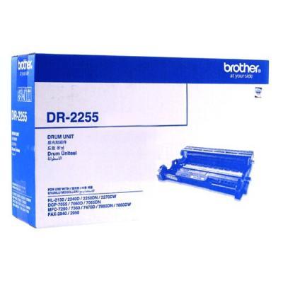 Mực in DR-2255